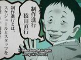 Naoyuki Saruta