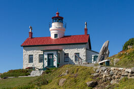 Battery Point Lighthouse, Crescent City