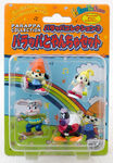 Parappa Collection Figure Set Gaster