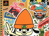 PaRappa The Rapper 2 Official Guide Book