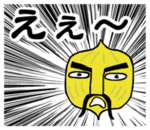 Line Sticker Tamanegi 4