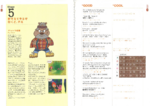 UJL guide 36 37