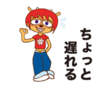 Line Sticker Lammy 5