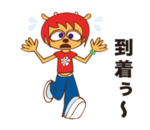 Line Sticker Lammy 24