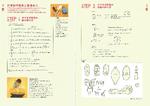 UJL guide 104 105