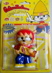Merch Lipton Dancing Figurine box Lammy