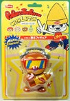 Merch Lipton Dancing Figurine box PJ