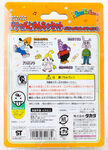 Parappa Collection Figure Set back Gaster
