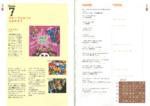 UJL guide 44 45