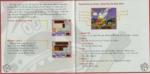 UJL manual 10 11