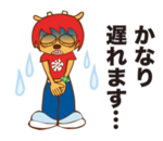 Line Sticker Lammy 6