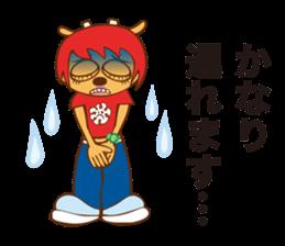 File:Line Sticker Lammy 6.png