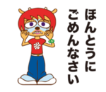 Line Sticker Lammy 7