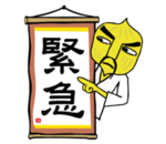Line Sticker Tamanegi 36