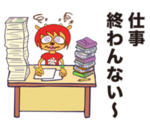 Line Sticker Lammy 10