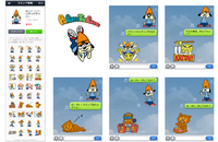 Line Stickers ad