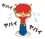 Line Sticker Lammy 3