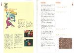 UJL guide 40 41