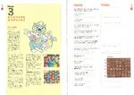 UJL guide 26 27