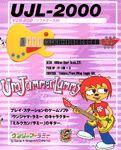 Fernandes Guitars UJL-2000 ad2