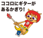 Line Sticker Lammy 26