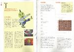 UJL guide 18 19