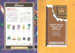 UJL guide 98 99
