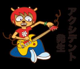 File:Line Sticker Lammy 9.png