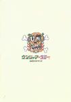 UJL guide 01