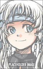 File:Wakagi.jpg