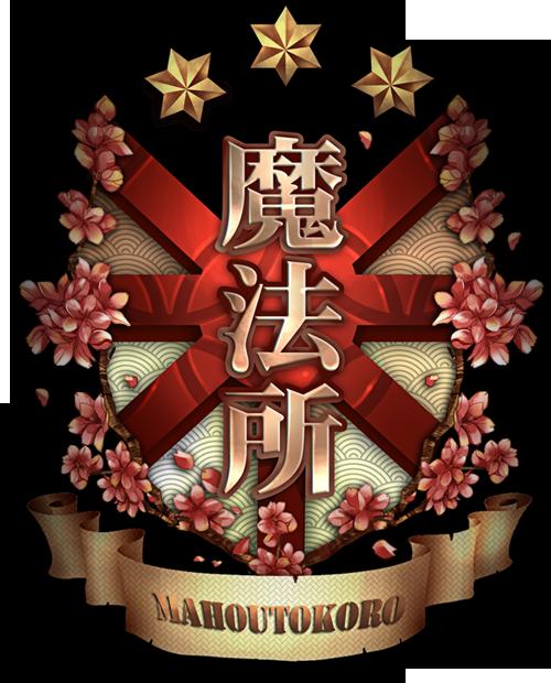 Mahoutokoro : Palais de sorcellerie japonais 8cqC