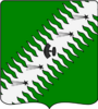 Coat of Arms of PDC