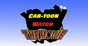 Car-toon Watch The Movie logo