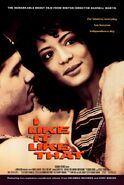 I Like It Like That (1994)