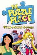 The puzzle peach chris1702