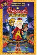 The-Boy-adventure-movie-poster-1987-1010203553