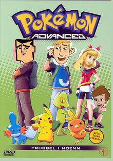 Pokemon Advanced Generataiton 1701 movies style
