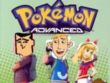 Pokemon Advanced Generation (1701Movies Human Style)