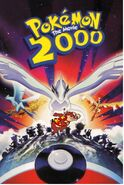 Pokemon Movie 2000 TheBluesRockz