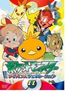 Pokemon advane 399movies style