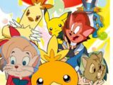 Pokemon Advanced Generation (399Movies Animal Style)