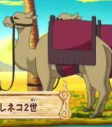 Yokai-watch Camels