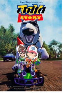 Child story poster