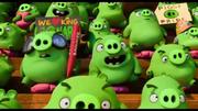 Pigs (TABM)