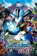Pokémon Lucario and the Mystery of Mew (2005)