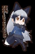 66 Silver Fox