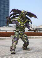 Gosei-vi-hidou