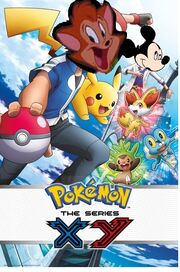 Pokemon-x-y-maxi-poster 399movies animal style