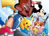 Pokemon XY (399Movies Animal Style)