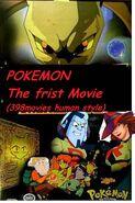 Pokemon the frist movie (398movies human)